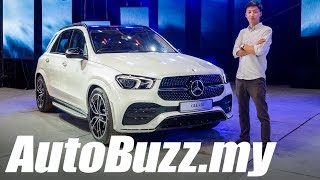 Mercedes-Benz GLE 450 3.0L inline-6, Things You Need To Know - AutoBuzz.my