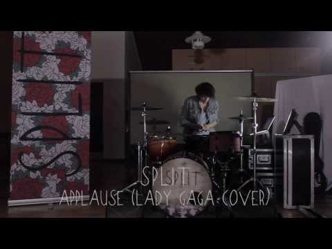 Split - Applause (Lady Gaga Rock Cover)