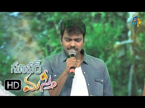 Pranaamam Pranaamam Song   Mallikarjun Performance   Super Masti   Bhimavaram   19th March 2017