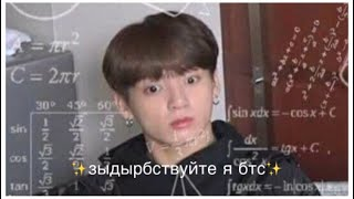 ТЭХЁН И ЧОНГУК ЗНАЮТ РУССКИЙ? BTS И РОССИЯ//taegucciboy