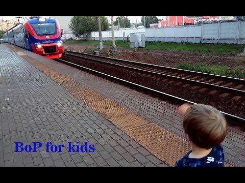 Железнодорожный транспорт для детей. Рэкс-экспресс, электрички и поезд.
