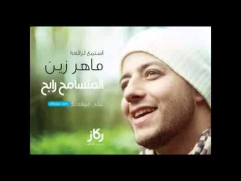 Maher Zain-Samih (2014)