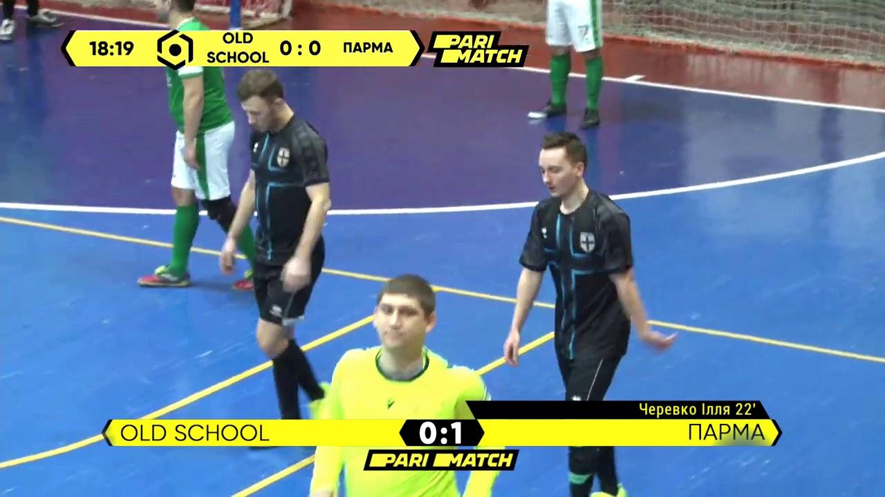 Огляд матчу | Old Sсhool 0 : 4 Парма