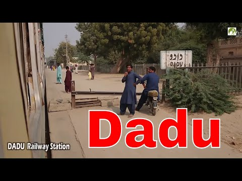 Railway Journey Sehwan to Dadu & Larkana Sindh Pakistan