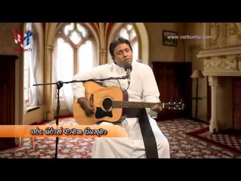 Rev Fr  Shiran Chamaka EP 013 DAHAMIN DAHANATA 23 51