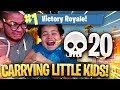 CARRYING 9 YEAR OLD BROTHER AND LITTLE KID SQUEAKER! HAD TO DROP 20 KILLS! FORTNITE BATTLE ROYALE 😱