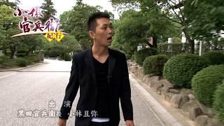 舞台聖☆明治座るの祭典 プロモーション映像.