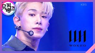 Open Mind - 원호(WONHO) [뮤직뱅크/Music Bank] 20200911