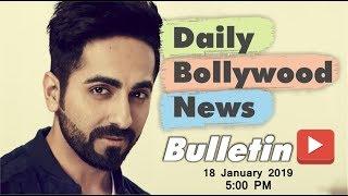Latest Hindi Entertainment News From Bollywood | Ayushmann Khurrana | 18 January 2019 | 5:00 PM
