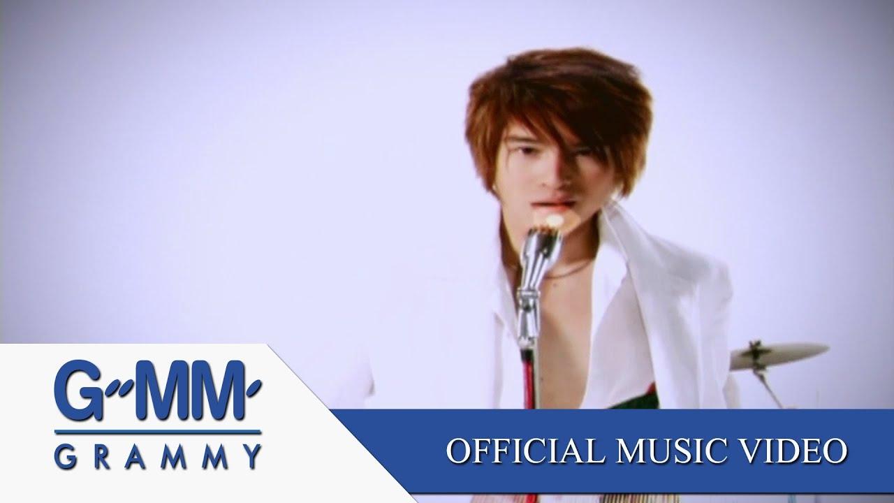 มากกว่ารัก - พีท The Star【OFFICIAL MV】