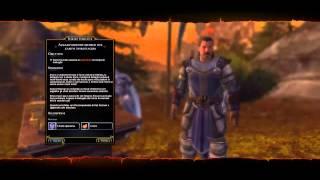Neverwinter - Gameplay Ep.1 ITA