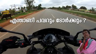 Power and Torque Explained in Malayalam