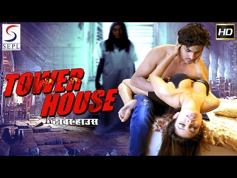 Tower House ᴴᴰ - BOLD Thriller Film - HD Latest Exclusive La