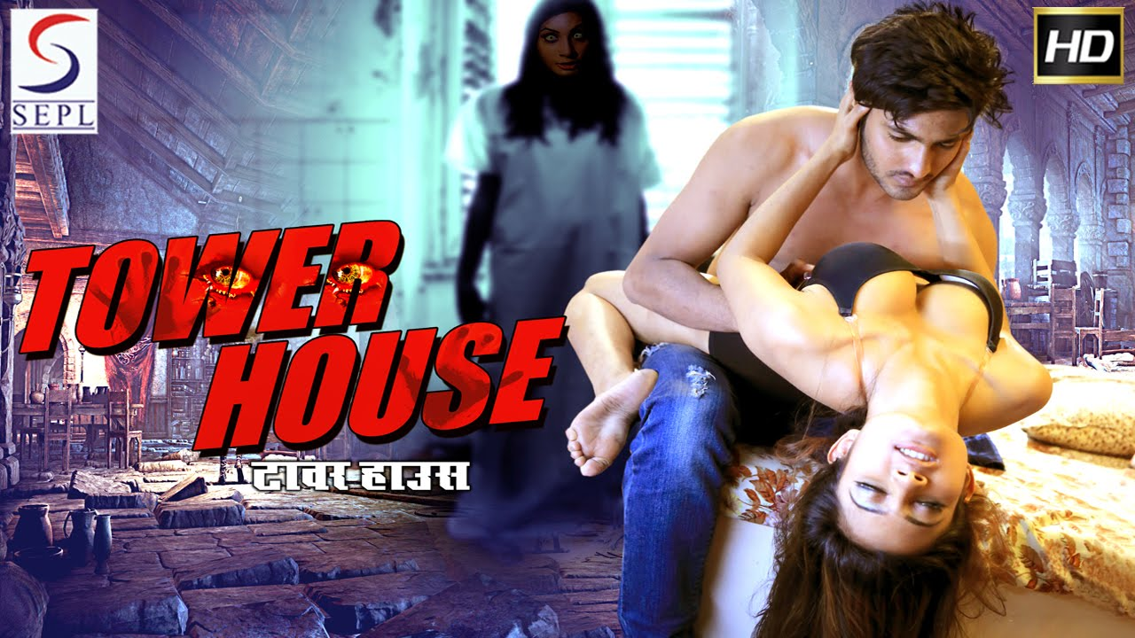 Tower House ᴴᴰ - Thriller Film - HD Latest Exclusive Latest Movie 2016