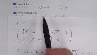 四谷学院 55段階 数学ⅠAⅡB 解説 44級④