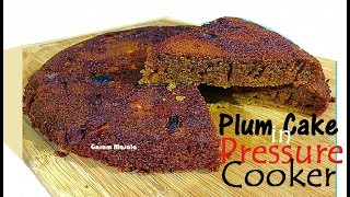 Pressure Cooker Christmas Cake കുക്കർ പ്ലം കേക്ക്  Plum Cake – Alcohol Free Version