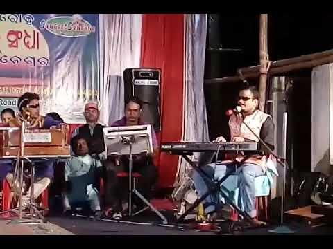 Maa Tume Jagatara Saha Bharasa..an Odia Bhajan by Swadhin Kumar Pradhan