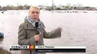 Весенний паводок в Самарской области(Новоднение угрожает 40-ка регионам России. Весенний паводок в Самарской области принёс с собой не только..., 2011-04-12T13:44:44.000Z)