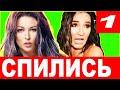 САМЫЕ ИЗВЕСТНЫЕ АЛКОГОЛИКИ.. Российские ЗВЕЗДЫ [ не знают МЕРЫ В СПИРТНОМ! ]