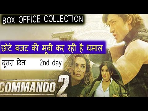 Commando 2 second 2nd day second box office collection