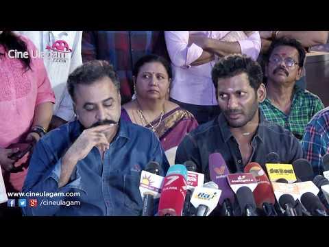 நடிகர் சங்கம் பிக்பாஸ் கட்டுப்பாட்டில் உள்ளது | Nadigar sangam Press Meet