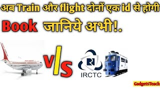 Irctc air ticket booking   Irctc train ticket booking   irctc id registration   how to book flight