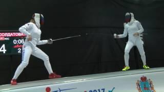 Финал. Татьяна Логунова - Анастасия Солдатова. Шпага женщины / личные соревнования.