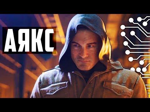 BLACK OPS 4 ПРОХОЖДЕНИЕ ШТАБА #1 - АЯКС (CALL OF DUTY: BO4)