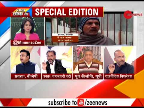 Taal Thok Ke: Silencing the opposition; Why criminals are on surrender spree in UP? Special Debate