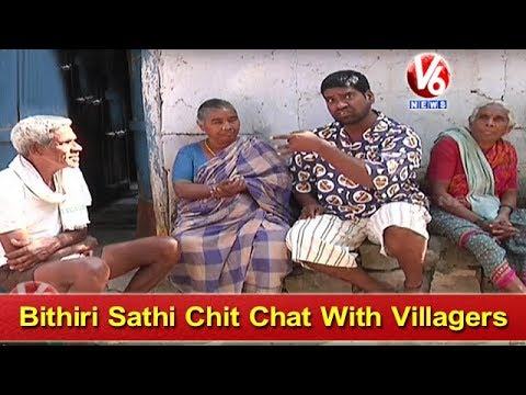 Bithiri Sathi Chit Chat With Villagers On His Marriage Plans | Teenmaar News | V6 News