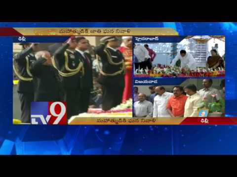 PM Modi pays tribute to Mahatma Gandhi on his 69th death anniversary - TV9