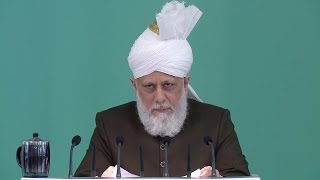 Urdu Khutba Juma | Friday Sermon July 29, 2016 - Islam Ahmadiyya