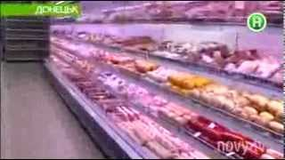 С какими ценами на продукты живет сегодня Донецк? Эксклюзив Абзаца! - 20.02.2015(, 2015-02-20T20:16:13.000Z)