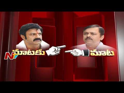 BJP Leader GVL Narasimha Rao Fires on TDP MLA Balakrishna || Mataku Mata || NTV