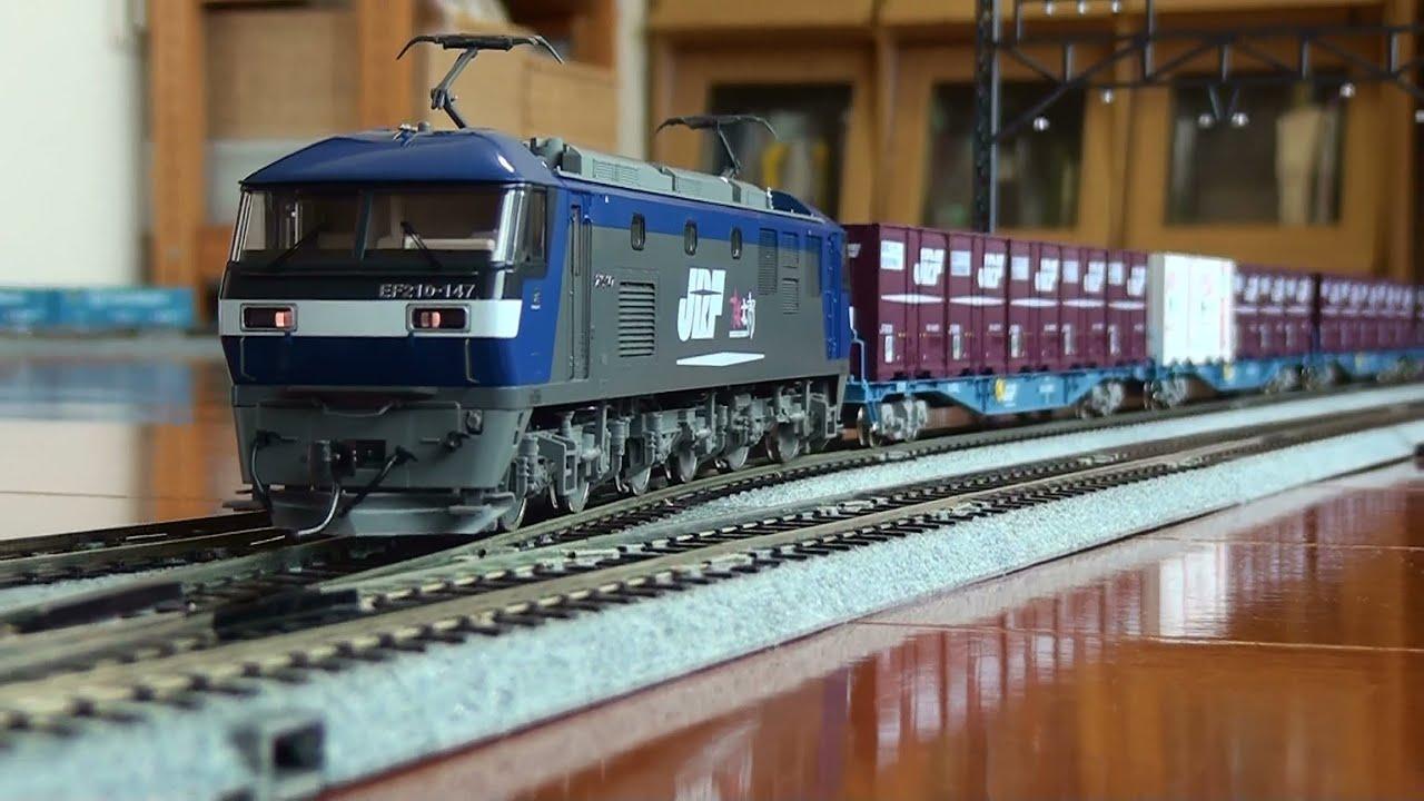 【HOゲージ鉄道模型】 EF210-100シンパ牽引コンテナ列車 - YouTube