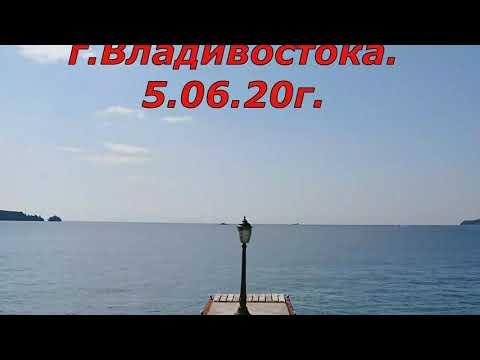 Владивосток. Бухта Патрокл. 5.06.20.