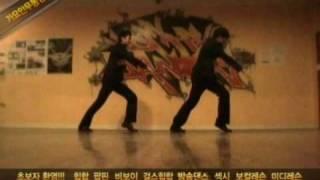 [데프댄스스쿨]  JYP(박진영) NO LOVE NO MORE 커버댄스 korea No.1 댄스학원 k-pop cover dance video@def dance skool(HD)
