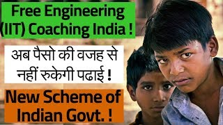 engineering coaching