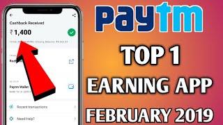 Best Paytm Cash Earning App February 2019 || Top 1 Paytm Cash Earning App 2019 ||