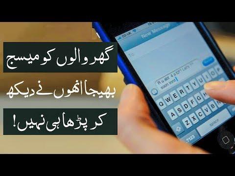 Dawateislami   Learn Quran, Recite Quran And Teach Quran   Abdul Habib Attari
