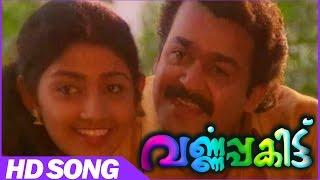 Watch for full movie:- https://www./watch?v=l46v9vblyx4 shobaraj is a 1986 malayalam film directed by sasikumar and starring mohanlal madhavi....