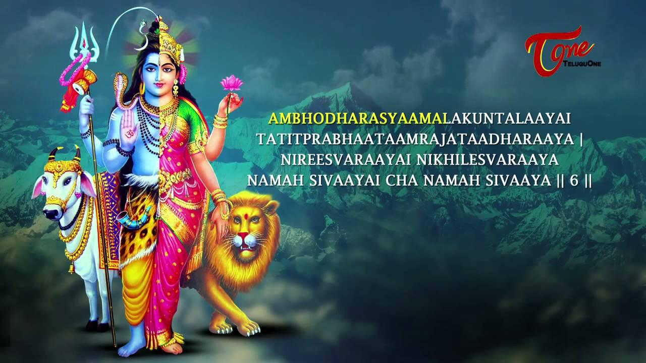 Learn Sri Kanakadhara Stotram
