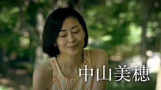売れっ子の女性小説家・涼子(中山美穂)は、自分が母と同じ遺伝性アル...