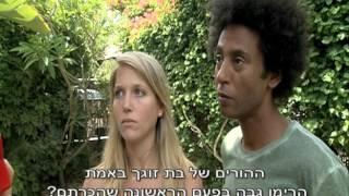 הסטנדאאפיסט האתיופי הראשון - מי עומד מאחורי הסדרה