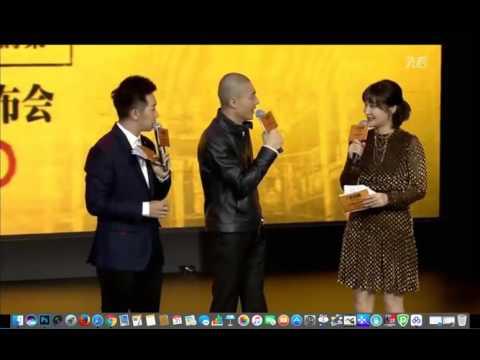 Movie Hide and Seek press event in Beijing