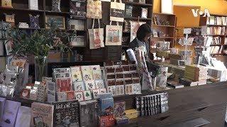 北京老书虫书屋续租约遭拒 被迫关门读者叹息
