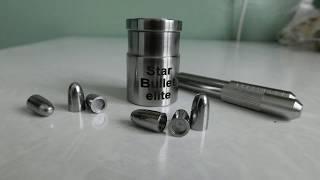 полнотелые пули для пневматики - все очень легко и просто.