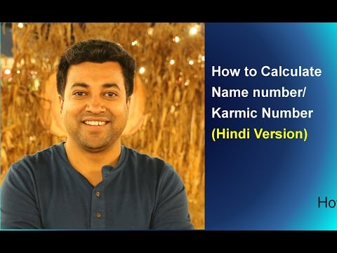 How to calculate Name Number/Karmic Number -  Hindi