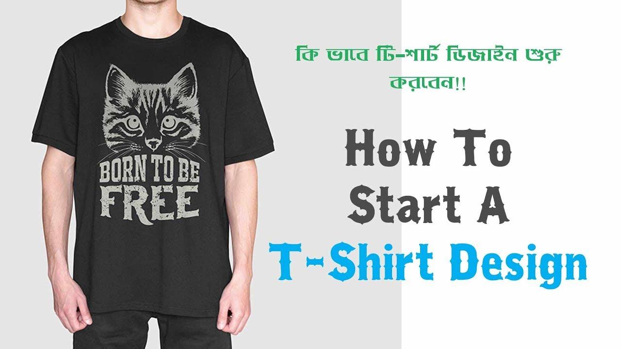 How To Start A T-Shirt Design - T-Shirt Design Best ...