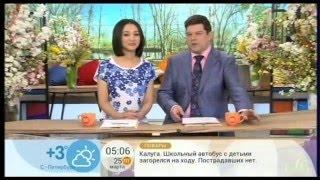 Доброе утро! Дильбар Файзиева и Сейгей Бабаев в прямом эфире!
